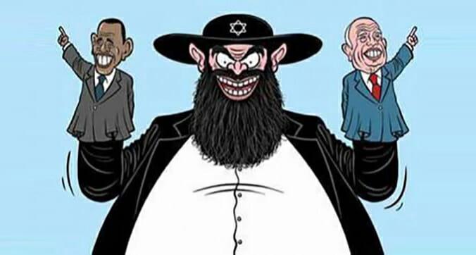 Müslümanların Yahudilerle Harbi