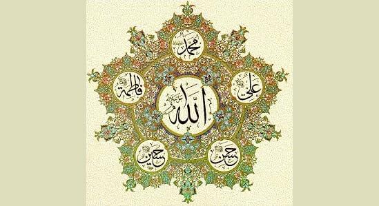 İslam'ın Güncellenmesine Değil, Ehl-i Beyt'in Bakış Açısına İhtiyacımız Var